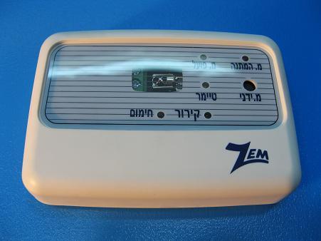 להפליא עינית למזגן אלקטרה מיני מרכזי AC36-007 ELCTRA |2495 UV-23